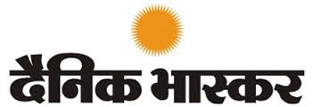 bhaskar-online-site